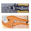 Ножницы - листовой металл, трубы